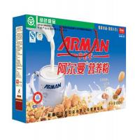 Buy cheap ARMAN NUTRITIOUS POWDER FOR SENIOR(GIFT BOXES) from wholesalers
