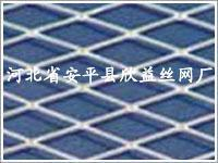 Wholesale Stainless steel expanded metal from china suppliers