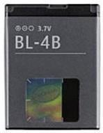 Wholesale NOKIA BL-4B battery from china suppliers