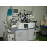 Buy cheap PRODUCT / Used Equipment / Machine In Stock from wholesalers
