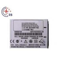 Buy cheap replacement motorola battery V171 from wholesalers
