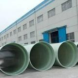 FRP water treatment pipe