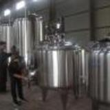 Quality Stainless Steel Beer Fermenter (Brewery Equipment) for sale