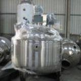 Stainless Steel Mixing Tank (DYMT03) Manufactures