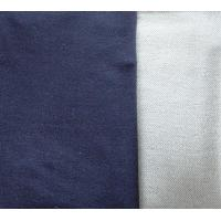 Buy cheap terry cloth from wholesalers