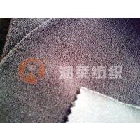 Buy cheap CVC terry cloth from wholesalers