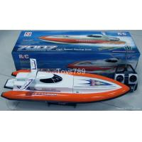 Buy cheap R/C Boat from wholesalers