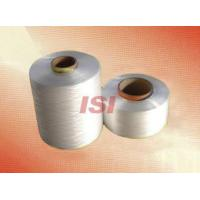 Buy cheap PET industrial yarn from wholesalers