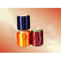 Buy cheap Color fiber product