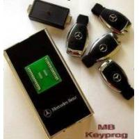 Buy cheap programmable car keys from wholesalers