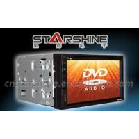 Buy cheap 2 Din Car DVD player product