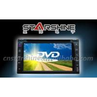 Wholesale 2 Din Car DVD player from china suppliers