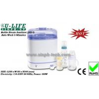 Buy cheap Baby Bottle Sterilizer NS-2 from wholesalers