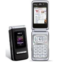 Buy cheap Nokia-N75 from wholesalers