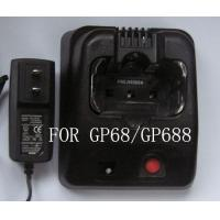 Buy cheap INTERPHONE CHARGE FOR GP68 from wholesalers