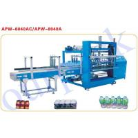 Wholesale Automatic Horizontal packer from china suppliers
