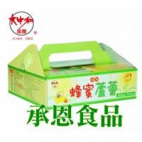Wholesale 0144-0 Honey Aloe Vera Gift Set 190g*9bottles/set from china suppliers