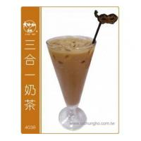Wholesale 4038 3 in 1 Instant Soluble Milk Tea Powder 1kg from china suppliers