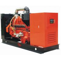 Buy cheap Biogas Genset from wholesalers