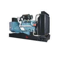Wholesale Diesel Genset from china suppliers