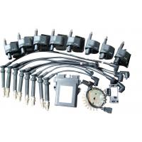 Buy cheap Accessories of Gas Burning System from wholesalers