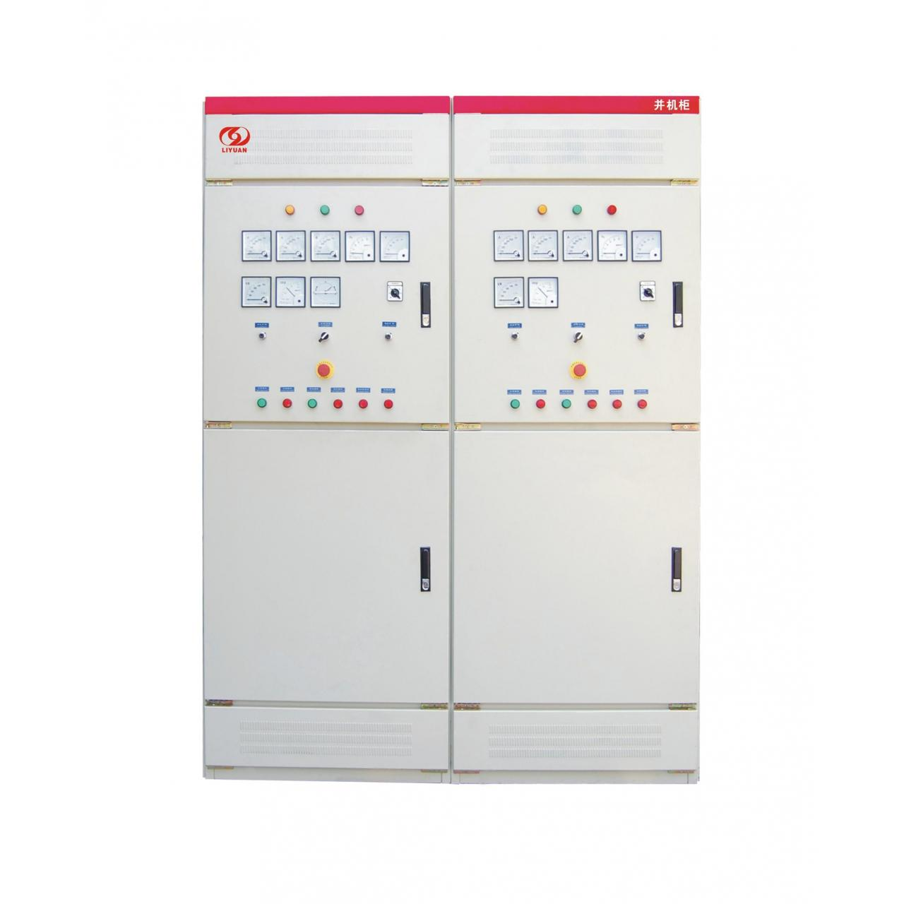 Buy cheap Doubling Cabinet from wholesalers