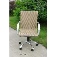 Buy cheap Wicker office chair from wholesalers