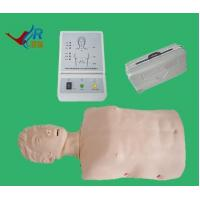 Buy cheap advanced bust CPR training manikin(bust),bust CPR manikin from wholesalers