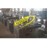 Wholesale KSS-1 Cutting & Forming Pillow Wrapper from china suppliers