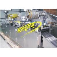 Buy cheap KSS-250 Flat Plate Automatic Blister Packing Machine from wholesalers