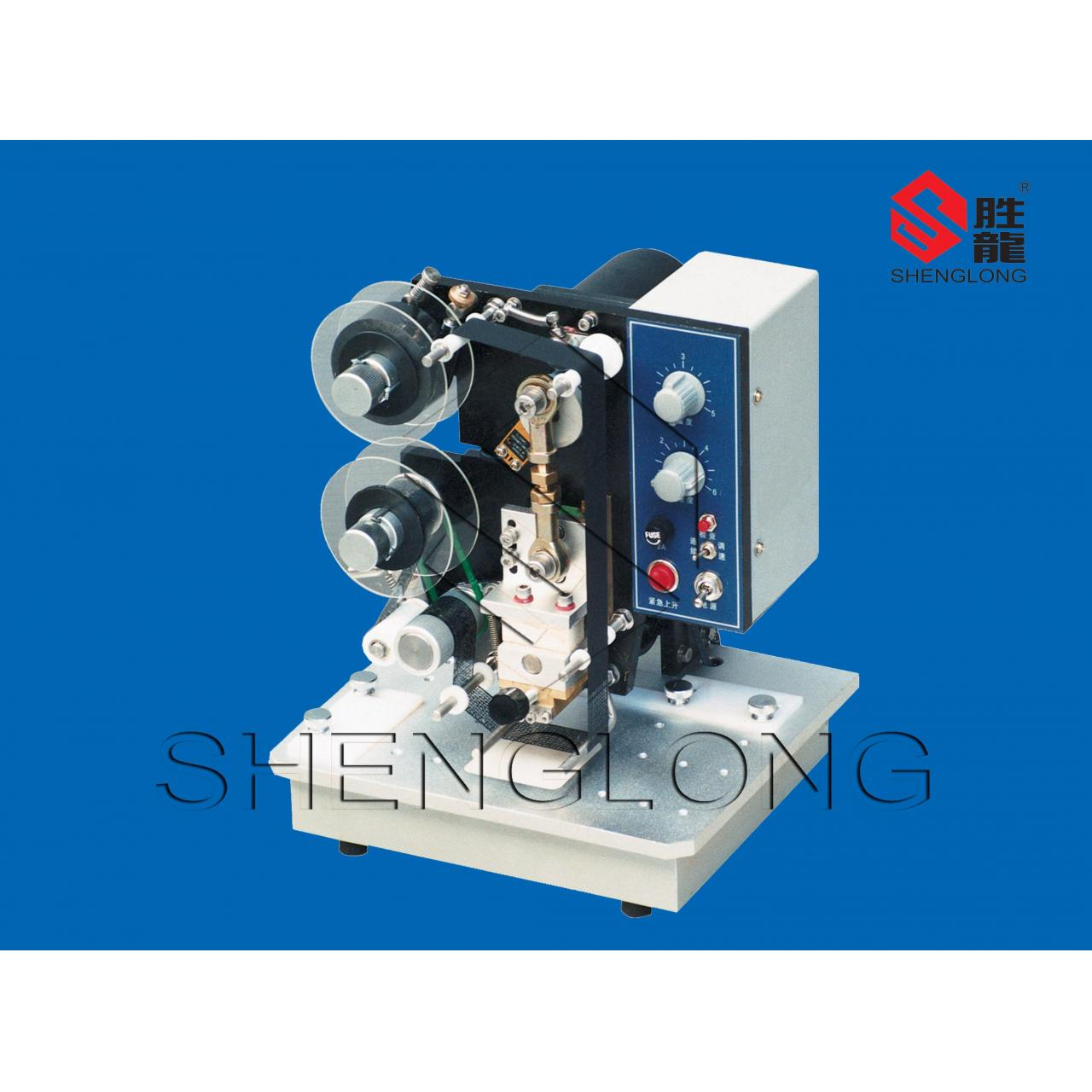 Buy cheap HP-241B Hot stamping machine from wholesalers