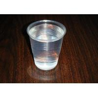 Buy cheap 50z(150ml) pp cup from wholesalers