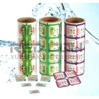 Wholesale Easy-peelable film from china suppliers