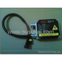 Buy cheap HID digital ballasts HID conversion kit and HID XENON lamps from wholesalers