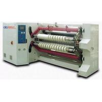 Buy cheap Double-shaft Central Surface Slitter of DSL1000ED Series from wholesalers