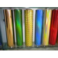 Buy cheap HOLOGRAPHIC STAMPING FOIL from wholesalers