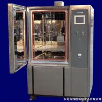 Buy cheap WHTH Guangdong Humidity Chamber from wholesalers