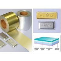 Buy cheap Tropical-type blister aluminum from wholesalers