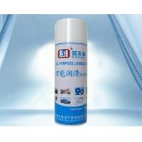 Buy cheap Blue Peacock Mulit-purpose Lubricant Spray from wholesalers