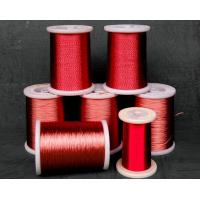 Buy cheap Featured LITZ WIRE from wholesalers
