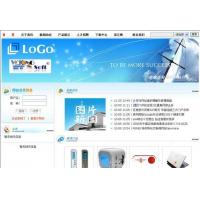 Buy cheap Enterprise Web System WK2009(General System) from wholesalers