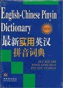 Buy cheap English-Chinese PinYin Dictionary from wholesalers