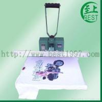 Wholesale Second generation high pressure heat transfer machine from china suppliers