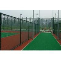 Buy cheap Sports Ground Fence from wholesalers