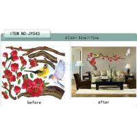Buy cheap Korean wall stickers can be removed JY025 from wholesalers