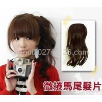 Buy cheap Fashion wig from wholesalers