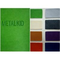 Wholesale Leather For Dairy Cover METALKID from china suppliers