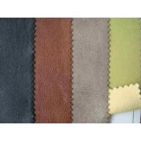 Wholesale Leather For Garment AW07 garment pu from china suppliers