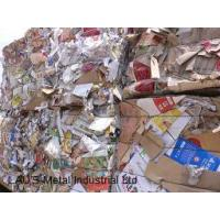 Buy cheap Mixed paper#3 from wholesalers