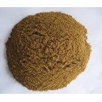 Wholesale Uruguay Meat and Bone Meal from china suppliers
